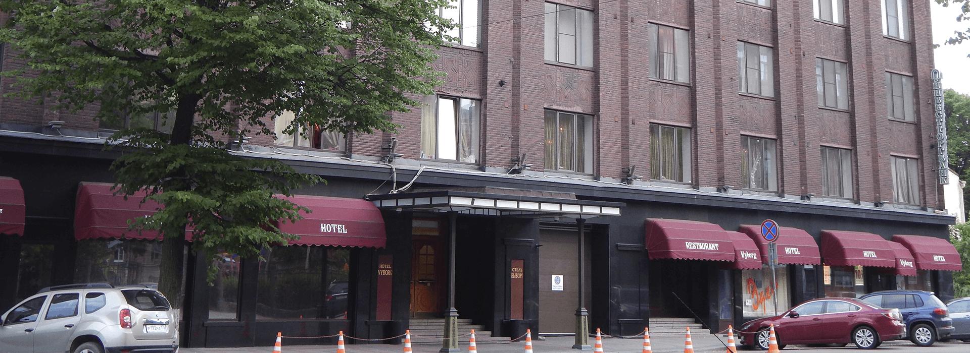 Hotelli Viipuri